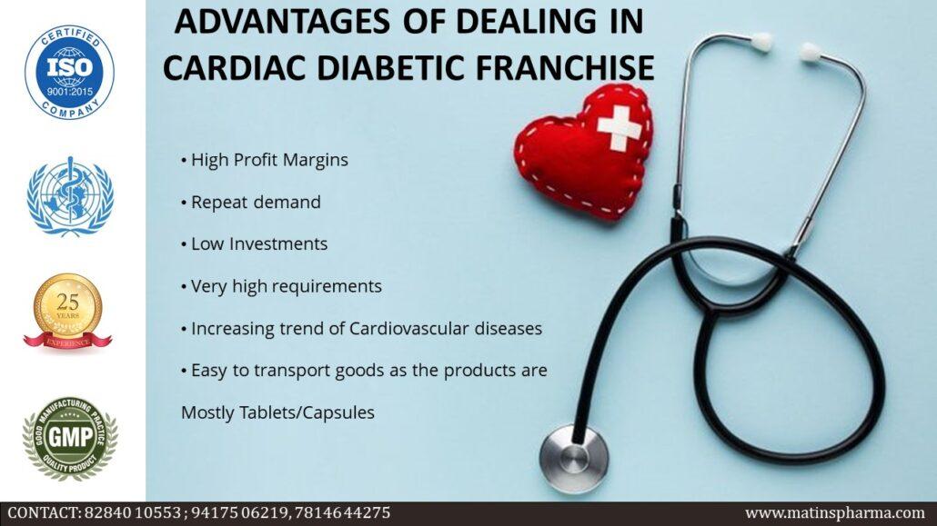 Advantages of Cardiac Diabetic PCD franchise