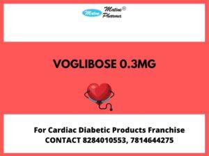 Voglibose
